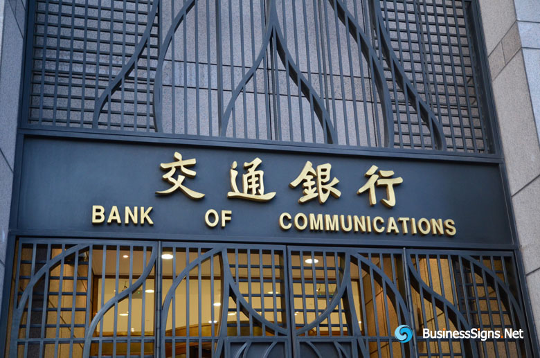 3D Brushed Gold Plated Signs For Bank of Communications