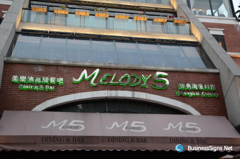 mirror-polished-stainless-steel-led-backlit-restaurant-signs