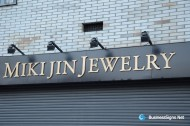 3D Brushed Rose Gold Plated Signs For Jewelry Shop
