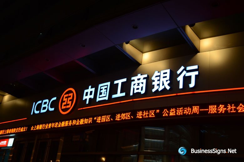 3D LED 3M Day-Night Front-lit Signs For Industrial And Commercial Bank of China