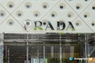 3D Mirror Polished Stainless Steel LED Backlit Outdoor Signs For Prada