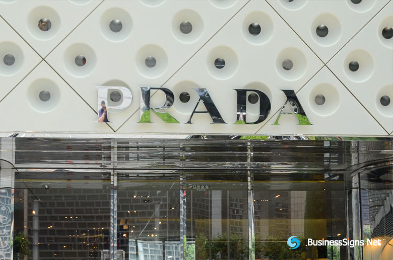 3d-mirror-polished-stainless-steel-led-backlit-outdoor-signs-for-prada