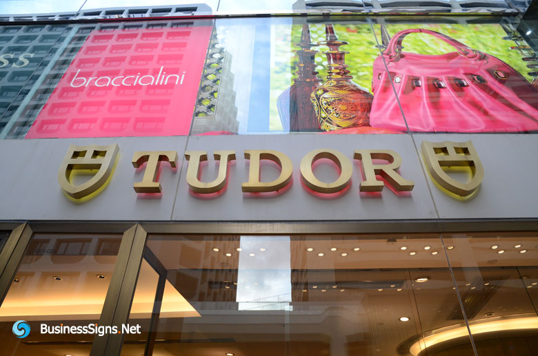 3D LED Back-lit Signs With Brushed Gold Plated Letter Shell For Tudor