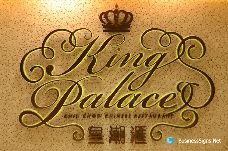 3D LED Backlit Signs With Brushed Rose Gold Plated Letter Shell For King Palace