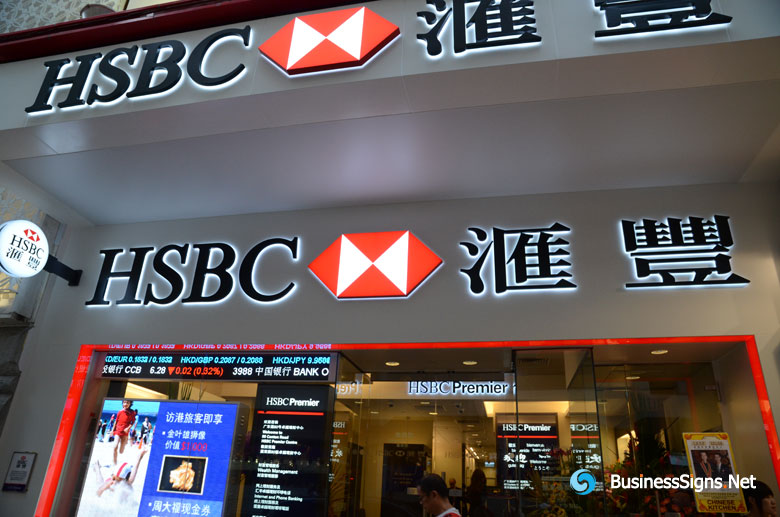 3D LED Backlit Signs With Painted Stainless Steel Letter Shell For HSBC
