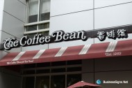 3D LED Front-lit Signs With Painted Stainless Steel Letter Shell For The Coffee Bean & Tea Leaf
