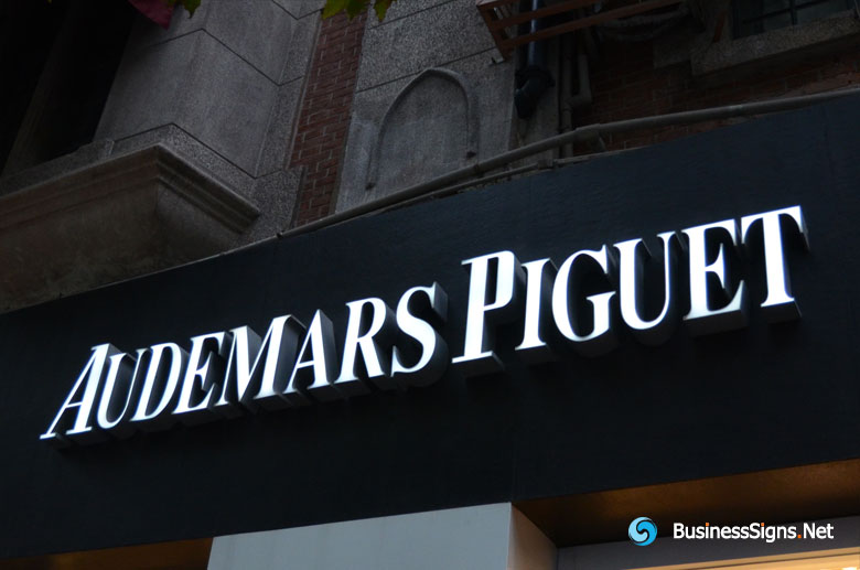 3D LED Front-lit Signs With Painted Stainless Steel Letter Shell For Audemars Piguet