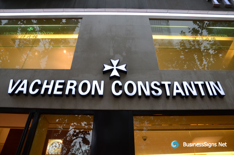 3D LED Front-lit Signs With Painted Stainless Steel Letter Shell For Vacheron Constantin