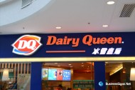 3D LED Front-lit Signs With Brushed Stainless Steel Letter Shell For Dairy Queen