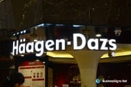 3D LED Front-lit Signs With Mirror Polished Stainless Steel Letter Shell For Häagen-Dazs