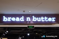 3D LED Whole-lit Signs For Bread n Butter