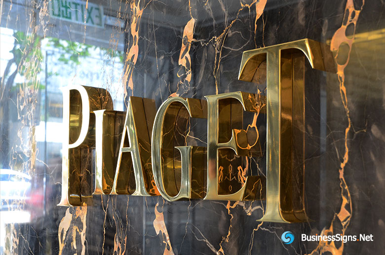 3D Fabricated Mirror Polished Gold Plated Signs For Piaget