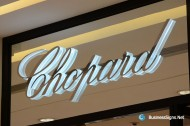 3D LED Side-lit Signs With Mirror Polished Stainless Steel Front-panel For Chopard