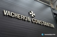 3D LED Front-lit Signs With Brushed Stainless Steel For Vacheron Constantin