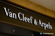 3D LED Front-lit Signs With Brushed Stainless Steel For Van Cleef & Arpels