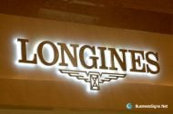 3D LED Backlit Signs With Brushed Stainless Steel Letter Shell & 20mm Thickness Acrylic Back Panel For Longines