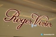 3D LED Backlit Signs With Painted Stainless Steel Letter Shell & 10mm Thickness Acrylic Back Panel For Roger Vivier