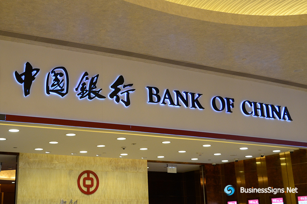 3D LED Backlit Signs With Painted Stainless Steel Letter Shell And Visible Thickness Acrylic Back Panel For Bank of China