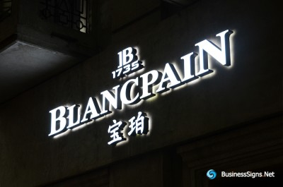 3D LED Double-sided-lit Signs With Painted Engraved Solid Acrylic Letter Shell For Blancpain
