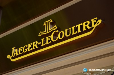 3D LED Front-lit Signs With Vintage Copper Fabricated Stainless Steel Letter Shell For Jaeger-LeCoultre